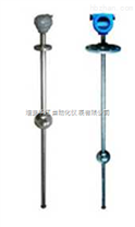 UQZ磁浮球液位计厂家,UQZ磁浮球液位计报价,*UQZ磁浮球液位计