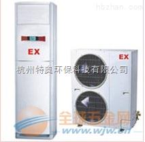 广汉防爆空调|广汉防爆空调厂家