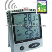 台湾衡欣AZ87797温度 湿度 WBGT记录仪,LED显示温湿度记录仪