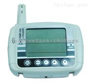 台湾衡欣AZ8808记忆式大屏幕温湿度计 温度计 温度仪器仪表