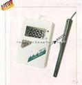台湾衡欣AZ88375温湿度记录仪 温度计 温度检测仪
