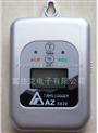 台湾衡欣AZ8828/AZ8829/AZ8835/AZ88355温湿度记录器 温湿度记录仪