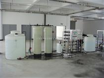 广州1吨超纯水设备