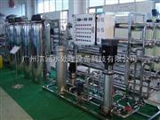 直饮水设备广州厂家报价