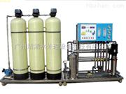 广州直饮水设备