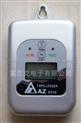 台湾衡欣AZ8828、AZ8829温湿度记录器 温湿度记录仪