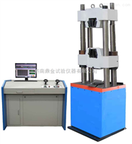 WAW-600B微機控製電液伺服液壓式萬能試驗機