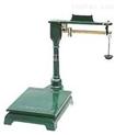 75公斤机械台秤