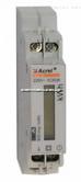 18mm 单模导轨式单相电能表 学生宿舍用电能计量表