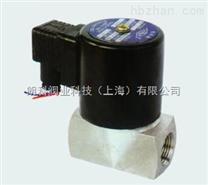 直銷ZCT-15全不鏽鋼防腐電磁閥 /高溫蒸汽電磁閥/不鏽鋼電磁閥