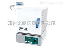 FP-25型-陶瓷纖維馬弗爐