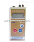 GMK-1010水分测定仪(木头),用于测量木材中水分含量