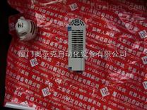 KUKA BMC30/135Kb 69-350-075