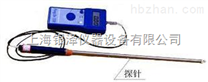 便攜式煙草水分儀FD-Y2,測量水分範圍寬,精度高,體積小,操作簡便