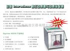 Interscience均质袋Bagfilter 400|Bagpage 400|Baglight