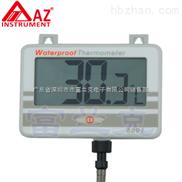 台湾衡欣AZ8891防水温度计