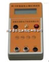 HDS-BC2土壤電導率測定儀