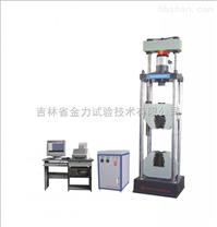JAW 微機控製電液伺服鋼絞線拉力試驗機