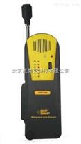供应卤素气体检测仪AR5750A