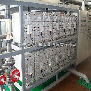 广州EDI超纯水系统价格