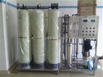 二级超纯水系统
