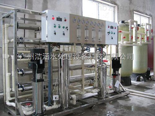 二级纯水系统广东广州