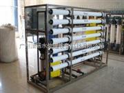化工纯水设备 广东广州