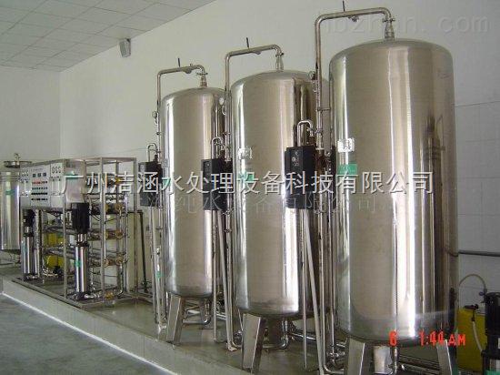 食品用纯水设备 广东广州