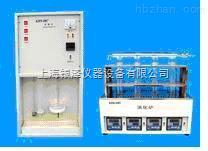 全自動定氮儀KDN-1000(蛋白質測定儀),操作方便易用