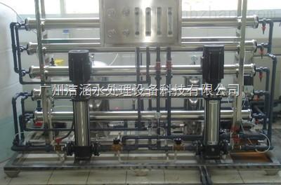 广州二级纯水系统