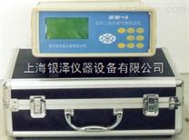 红外二氧化碳测定仪HW-1,检测范围宽,检测精度高