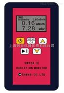 SW83A-Ⅲ 型个人辐射剂量报警仪