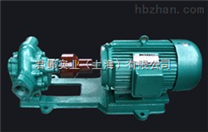 KCB齿轮油泵,油泵厂家,上海齿轮油泵
