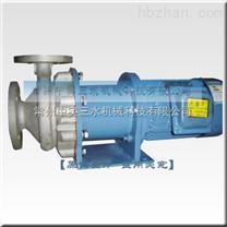 耐高温不锈钢化工磁力泵