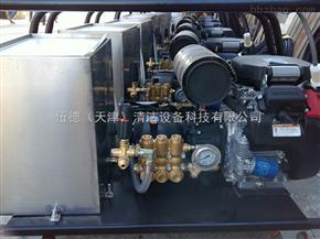 DL1750下水道高压清洗机批发