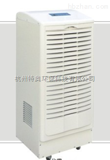 重庆工业除湿机