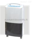 小型除濕機|家用除濕機|品牌價位