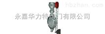 LD73H鏈條對夾式硬密封蝶閥-蝶閥-華力特閥門