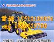 小型自動除冰掃雪機工作原理い有了五星多功能除雪車→交通路路通