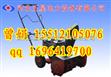 【zui新新聞】河北五星多功能掃雪車問世《A8》小型除雪車廠家0311-87222652