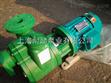 FPZ型耐腐蚀自吸泵|耐腐蚀塑料自吸泵