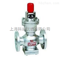 Y44H-16C直接作用式波纹管减压阀