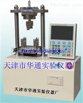 YDW-10數顯水泥抗折試驗機