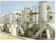 厂家设计生产集合式高压静电除尘器除尘设备