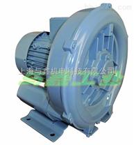 小型漩涡增氧气泵-家用漩涡高压增氧泵-鱼塘增氧漩涡气泵价格