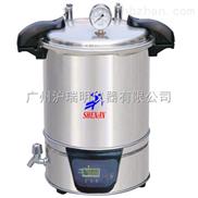 手提式滅菌器SYQ-DSX-280B,18L滅菌器