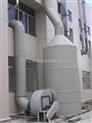 高浓度氨氮废水处理说明
