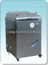 YM50B立式滅菌器50L壓力電熱蒸汽滅菌器