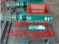 YJD-HG耐高温电动关风器,星型卸料阀,电动卸灰阀-按国家标准制作
