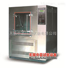 LX-500防水試驗箱 箱式淋雨試驗箱